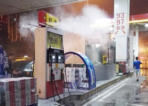 黄花园大桥中石油加油站喷雾降温降油气云-