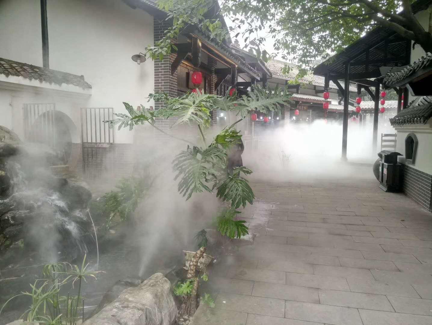 景观造雾降温