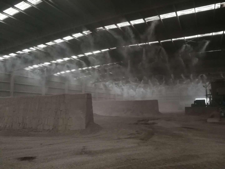 厂房喷雾降温