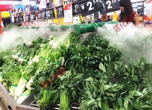 超市蔬菜保鲜微雾保湿