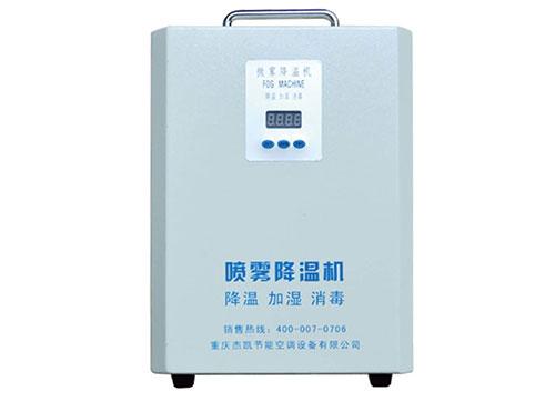 空调喷雾降温消毒设备