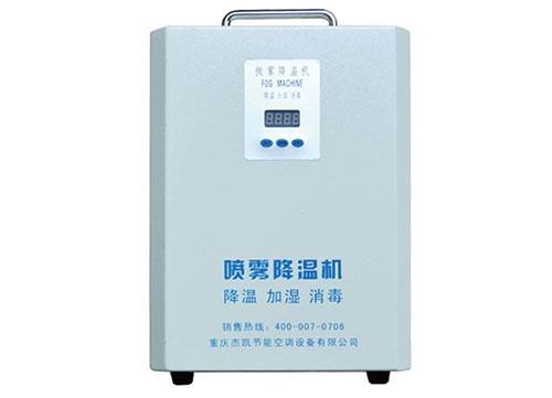 空调冷却加湿设备