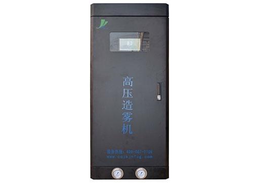 智能高压造雾系统-高压造雾机